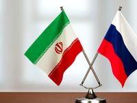 توقف خدمات کنسولی سفارت روسیه در ایران