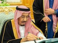 پادشاه عربستان بزرگترین بودجه تاریخ کشورش را تنفیذ کرد