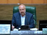 بررسی اعتبارنامه «تاجگردون» به کمیسیون تحقیق ارجاع شد