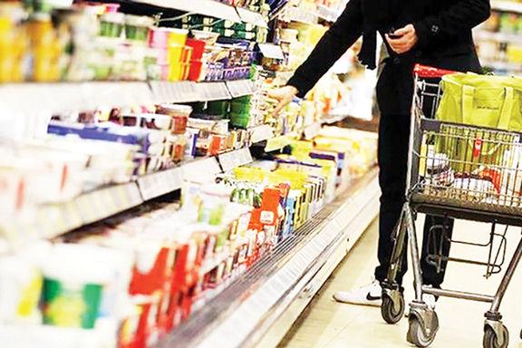 دلالها عامل حباب قیمت محصولات غذایی