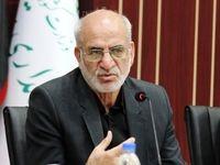 کاهش مصرف ۴۵۰مگاواتی برق در استان تهران