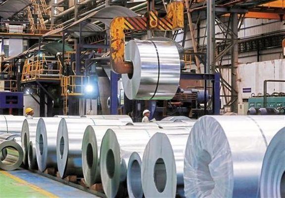 صعود ۲پلهای ایران در جمع تولیدکنندگان بزرگ فولاد جهان