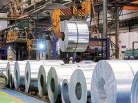 شرکتهای تولید فولاد ترکیه علیه آمریکا شکایت میکنند