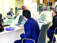 وجود ۱۰هزار شعبه بانکی اضافه در ایران