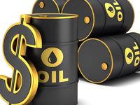 شکست رکورد تازه نفت، نفت از ۷۶دلار گذشت