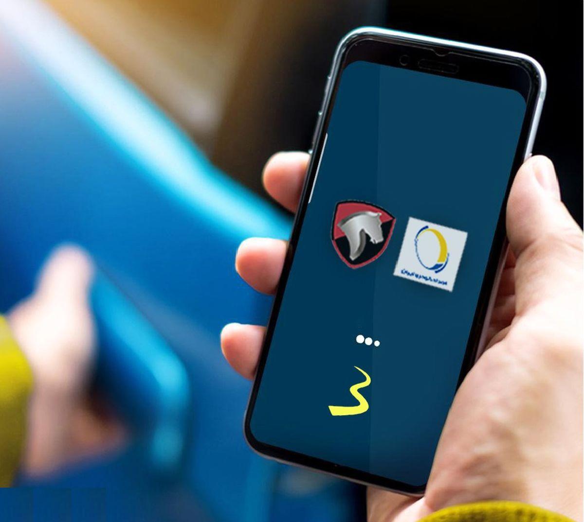 امداد خودرو ایران خدمات سفارشی سازی خودرو را به محل شما می آورد