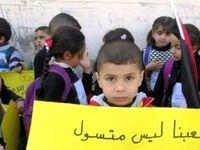 آمریکا کمک ۱۲۵ میلیون دلاری به آوارگان فلسطینی را قطع کرد
