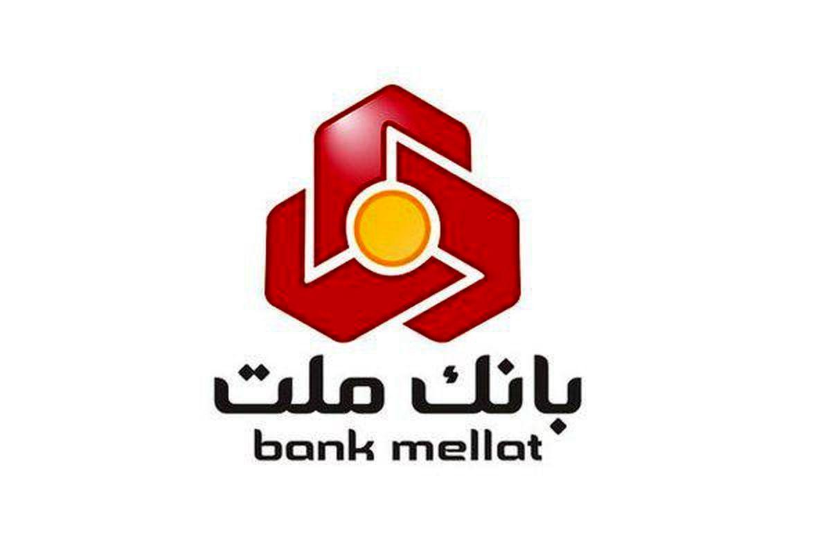 دیدن این ویدیو به مدیران شرکت ها و مشتریان حقوقی بانک ملت توصیه می شود!