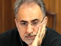 زمان دادگاه محمدعلی نجفی مشخص شد