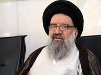 انتصاب سیداحمد خاتمی به عضویت شورای نگهبان