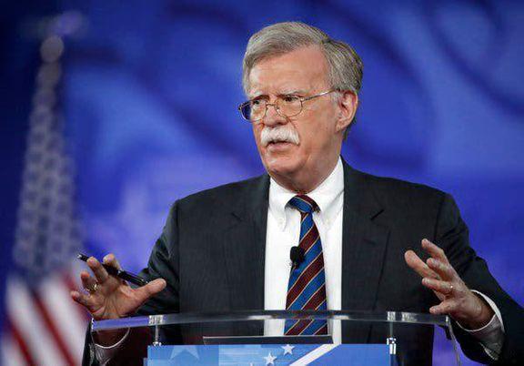 اعتراف بولتون به شکست سیاست ترامپ علیه ایران