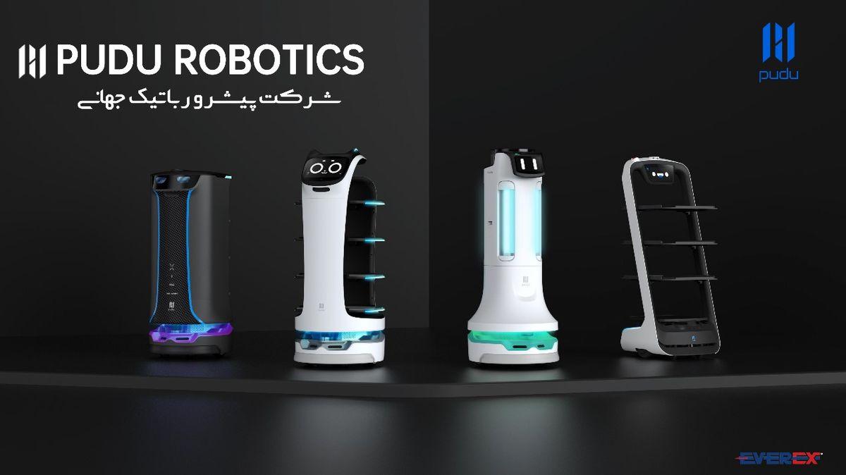 پودو در ایران، رباتهای هوشمندی که به شکار ویروس کرونا میروند