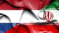 ایران و هلند دو توافقنامه امضا کردند