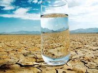 غلبه بر بحران کم آبی، نیازمند مشارکت ملی است