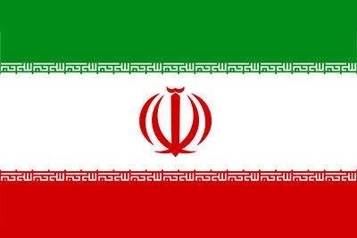 ایران در جایگاه نخست ثبت جهانی محصولات در سال۲۰۱۸