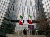 معاملات صندوق سرمایهگذاری ETF دولت در بورس آغاز شد