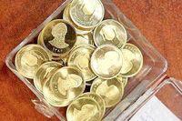 فقط خریداران سکه از بانک مرکزی مالیات میدهند/ خریداران سکه مشمول مالیات بر مشاغل هستند