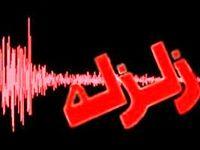 وقوع زلزله ۳.۵ریشتری در خوزستان