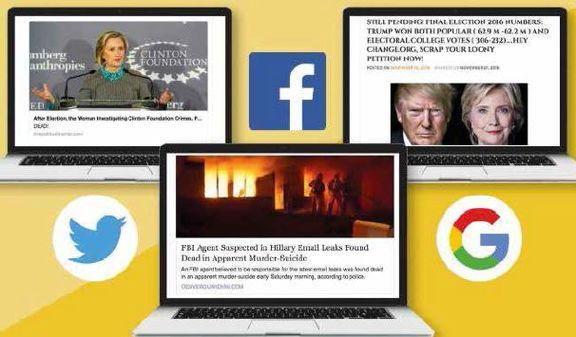آماده باش « سیلیکون ولی» برای مبارزه با نشر خبرهای جعلی