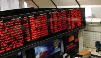 واگذاری بیش از 17هزار میلیارد ریال سهام و املاک گروه صنعتی ایران خودرو