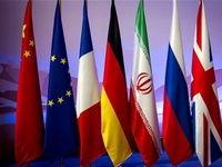 پایان نشست یک روزه کارشناسی ایران و ۱+۴/ تبیین شرایط ایران برای ادامه حضور در برجام
