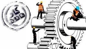 لایحه معیوب اصلاح قانون کار قابلیت بررسی در مجلس را ندارد