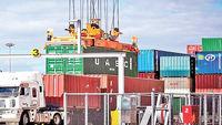 انقباض ۱۱میلیارد دلاری تجارت خارجی