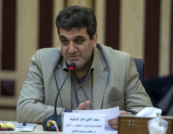 واگذاری پالایشگاه کرمانشاه نیازی به تحقیقوتفحص ندارد