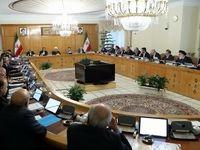 تشکیل جلسه هیات دولت به ریاست رییس جمهور