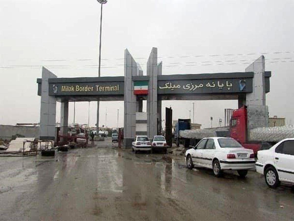 همه مرزهای ایران با افغانستان از جمله مرز میلک باز هستند