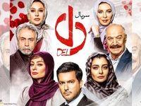 در شبکه خانگی ایران چه میگذرد؟