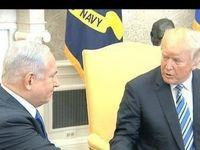 آمریکا و رژیم صهیونیستی برای اجرای تحریمهای ایران، تیم مشترک تشکیل دادند