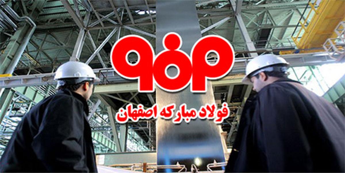 طرح تحقیق مجلس از شرکت فولاد مبارکه یک موضوع جناحی است