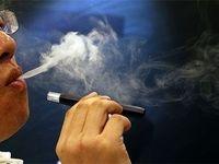 تاثیر کشیدن سیگار الکترونیکی بر سلامت