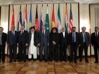 ایران :امیدورایم کنفرانس صلح افغانستان نتیجه بخش باشد