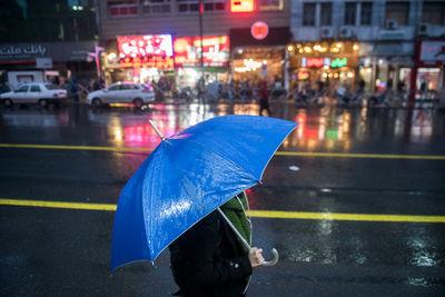 لحظه تحویل سال بارانی است