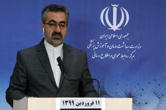 کرونا جان ۱۲۴ ایرانی دیگر را گرفت