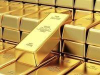 افزایش ۸۰درصدی تقاضای سرمایهگذاری طلا در سه ماهه نخست ۲۰۲۰ / بهترین ماه معاملاتی طلا در یک سال گذشته