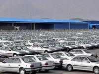 شرایط جدید تبدیل محصولات ایران خودرو اعلام شد