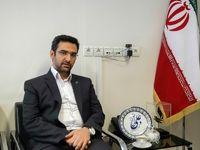 جهرمی: دکترین وزارت ارتباطات فرمایشات رهبری است
