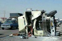 تصادف شدید تندر با کامیون در اصفهان