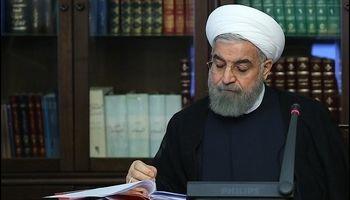 ابلاغ قانون تشکیل وزارت میراثفرهنگی، گردشگری و صنایعدستی