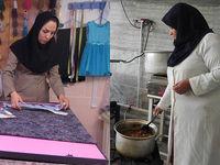 ایجاد مشاغل خانگی برای زنان