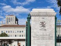 نگاه WTO به وضعیت تجارت ایران