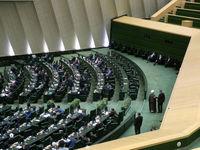 نایب رییس مجلس: نگران ارزان فروشی داراییهای دولت هستیم
