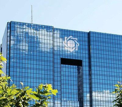 هشدار بانک مرکزی در خصوص نرخ سود