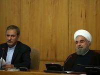 ایران به عهد خود پابرجا است