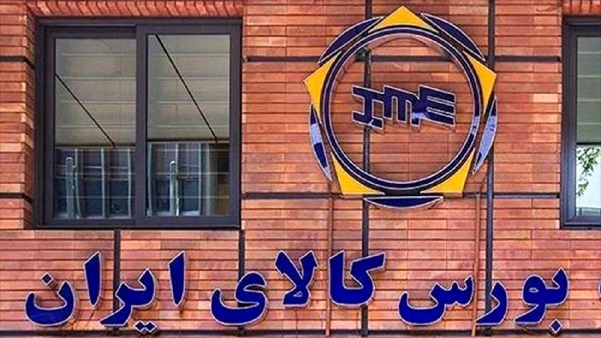 بورس کالا زیر بار دستور وزارت صمت نرفت