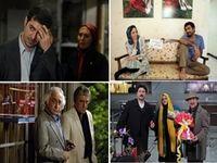 عیدی تلویزیون به مخاطبان