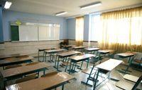 شهریههای نجومی مدارس غیر دولتی با تور اروپا